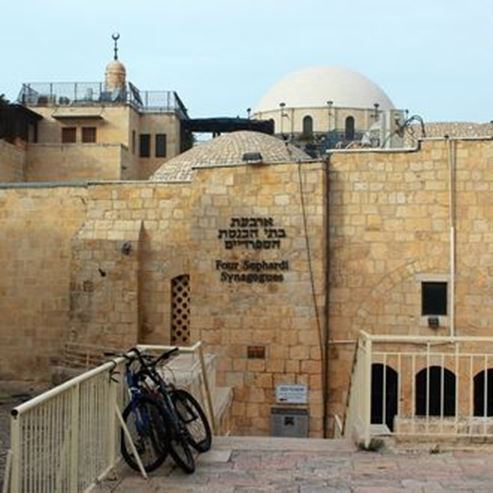 The Four Sephardic Synagogues